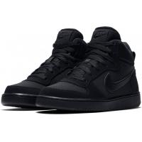 Boys' Court Borough Mid (GS) Shoe