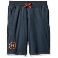 Boys MVP Knit Short