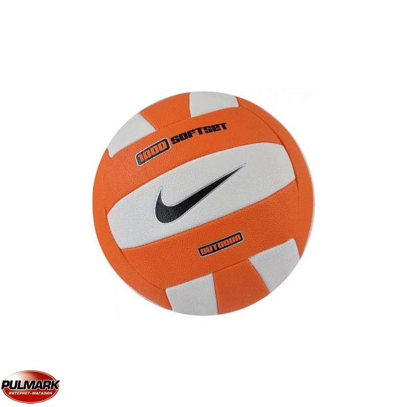 1000 SOFT SET OUTDOOR VOLLEYBALL INFLATED WITH BOX