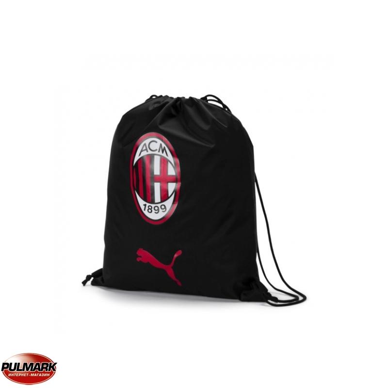 AC Milan Pro Training Gym Sack