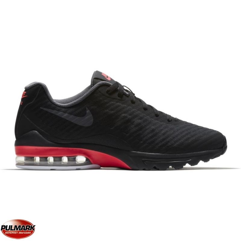Air Max Invigor SE Men's Shoe