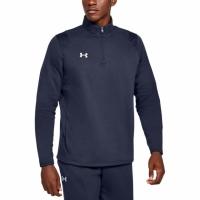 UA M's Hustle Fleece 1/4 Zip