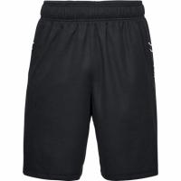 UA Select 9in Short